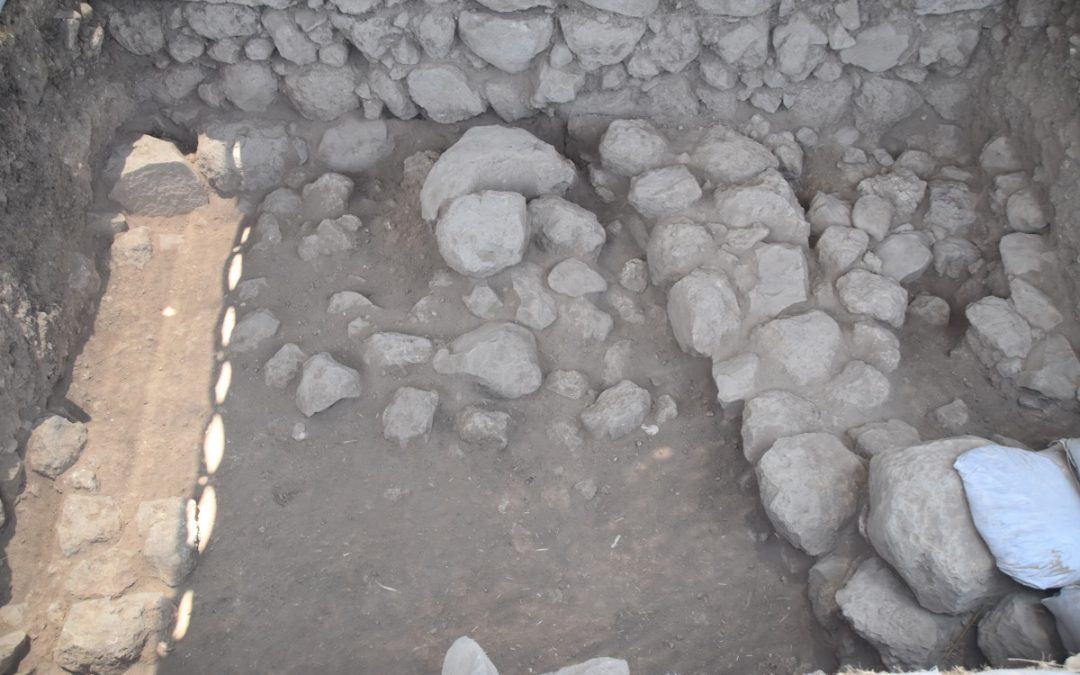 Tel Burna Archaeological Excavation Update 1