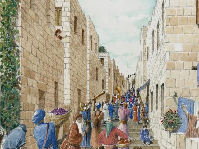 Pilgrim Road (Credit CBN)