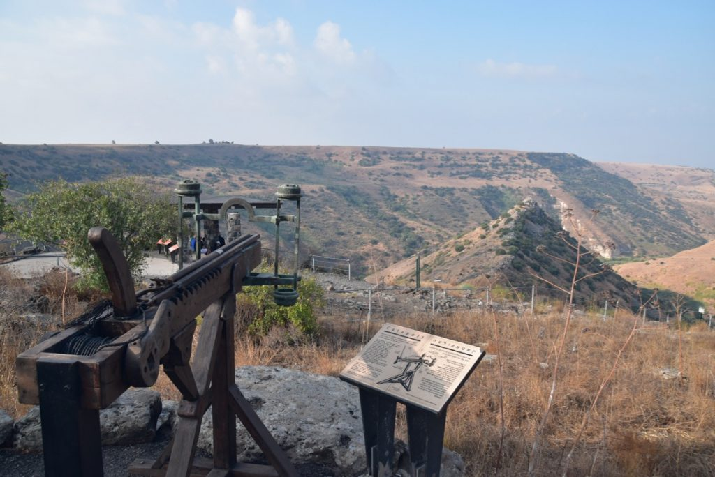Gamla Sept 2019 Biblical Israel Tour with John DeLancey