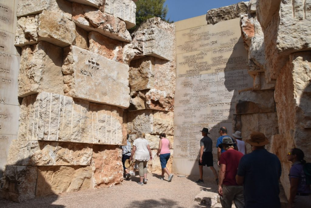 Yad Vashem Sept 2019 Israel Tour Group, with John DeLancey