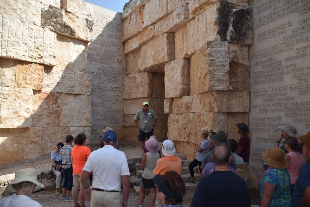 Yad Vashem Sept 2019 Israel Tour Group, with John DeLancey