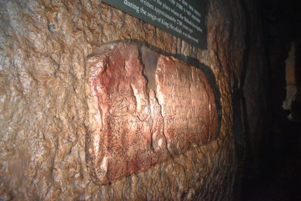 City of David Hezekiah's Tunnel Jerusalem Sept 2019 Biblical Israel Tour with John DeLancey