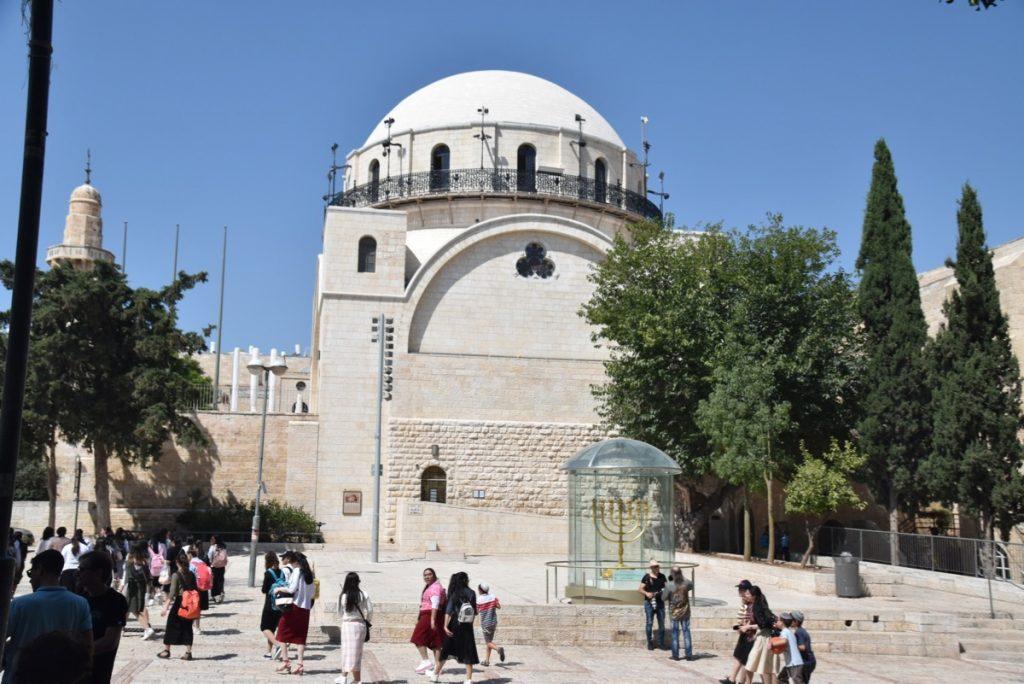 Hurva Synagogue Sept 2019 Biblical Israel Tour with John DeLancey