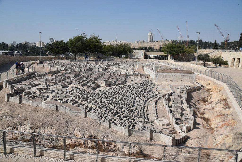 Israel Museum Sept 2019 Biblical Israel Tour with John DeLancey