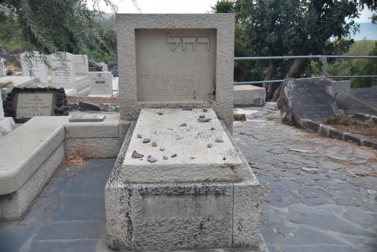 Rachel the Poet's Grave