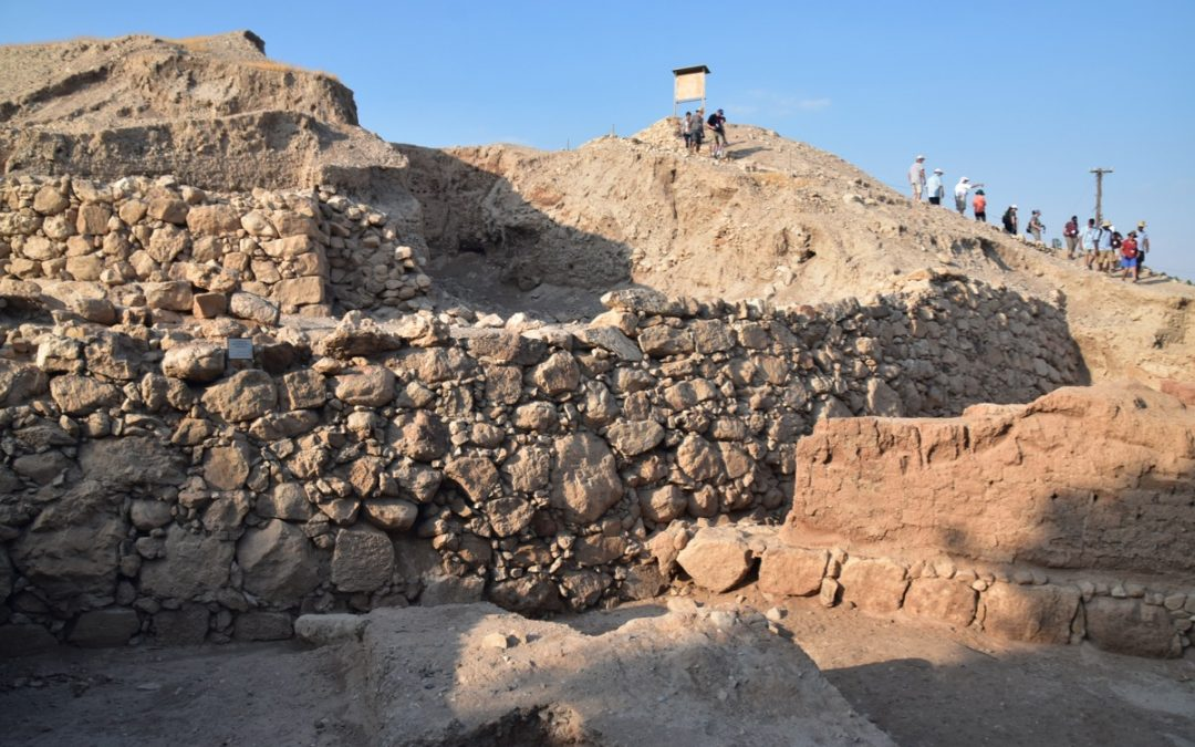 Dig It! Biblical Archaeology – An Online Course
