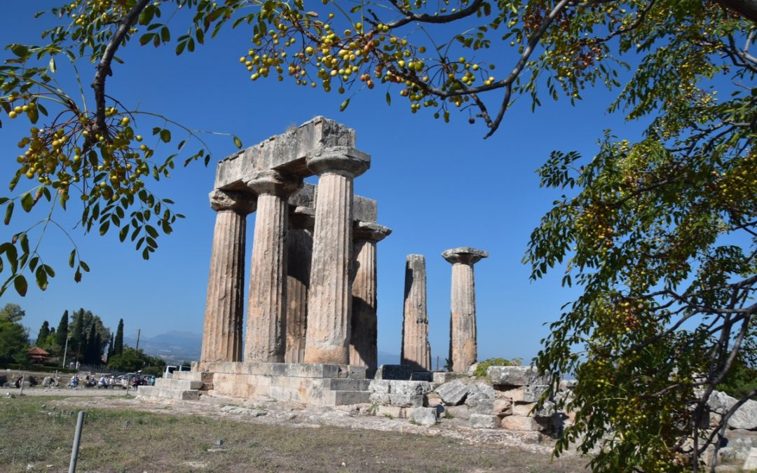 October 2019 Greece Tour (with Rome/Pompeii) – Day 10 Summary