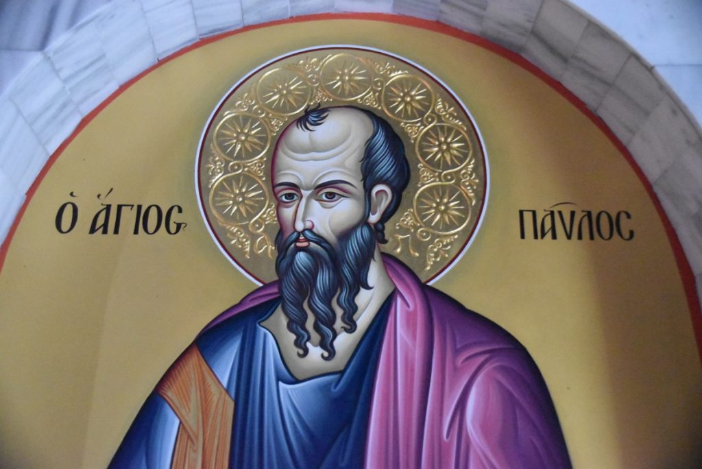 Apostle Paul Philippi Oct 2019Greece Tour with John DeLancey BIMT