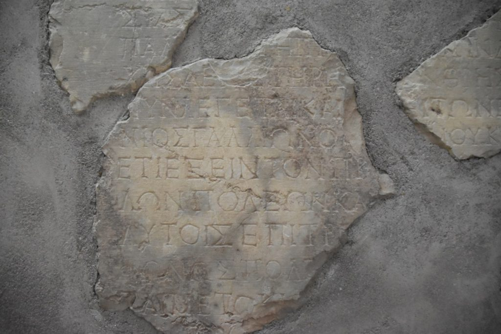 Delphi Gallio Inscription Tour 2019 with John DeLancey