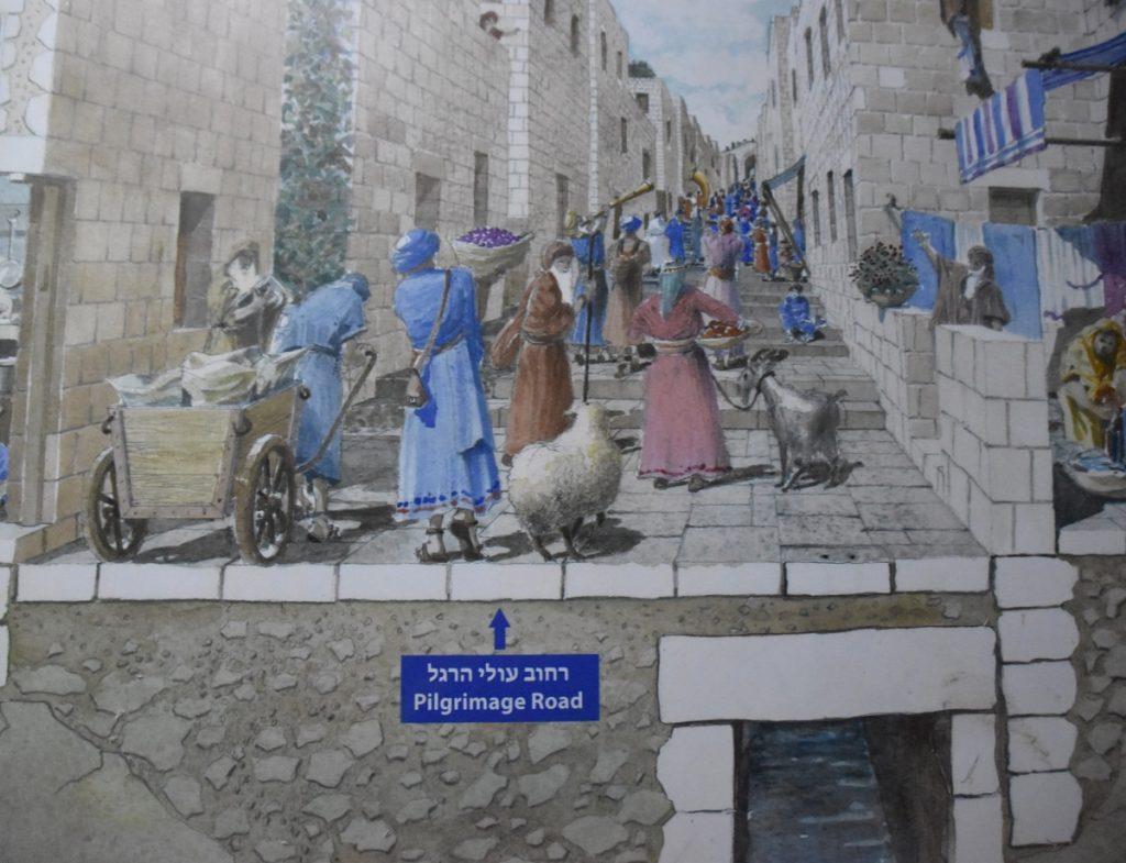 Jerusalem drainage channel Nov 2019 Israel Tour with John Delancey BIMT