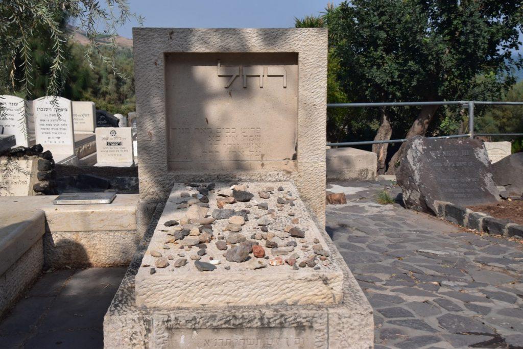 Kinneret Cemetery Rachel's grave November 2019 Biblical Israel Tour with John DeLancey