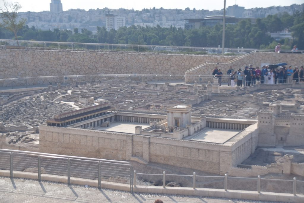 Israel Museum Jerusalem Nov 2019 Biblical Israel Tour with John DeLancey