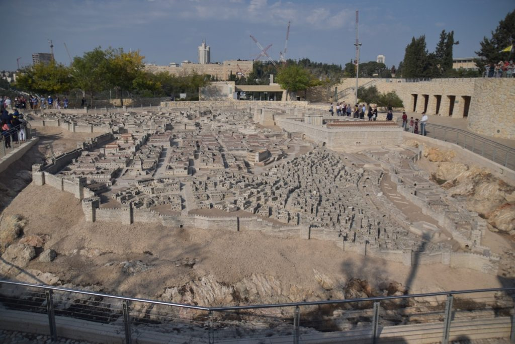 Israel Museum Jerusalem Nov 2019 Biblical Israel Tour with John DeLancey