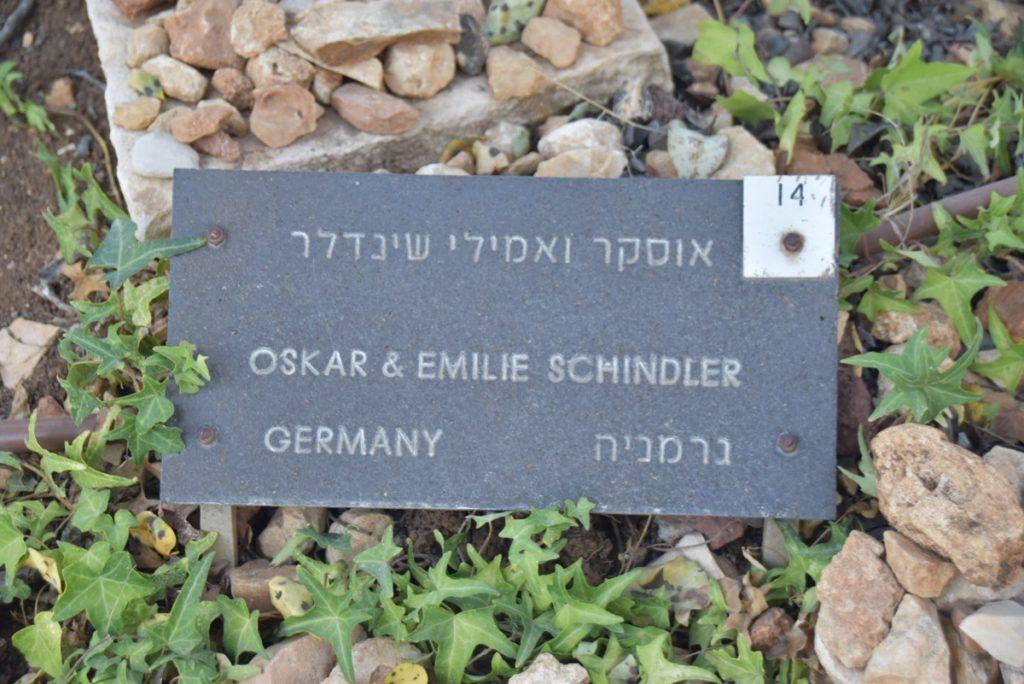 Yad Vashem Jerusalem Nov 2019 Israel Tour with John DeLancey