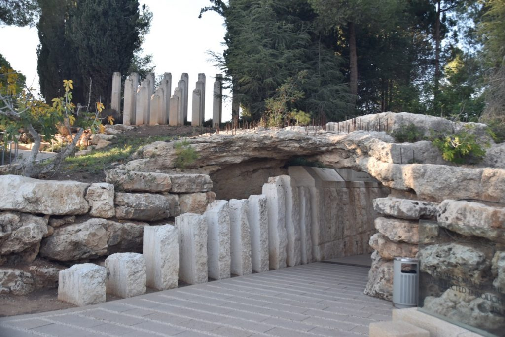 Yad Vashem Jerusalem Nov 2019 Israel Tour with John DeLancey