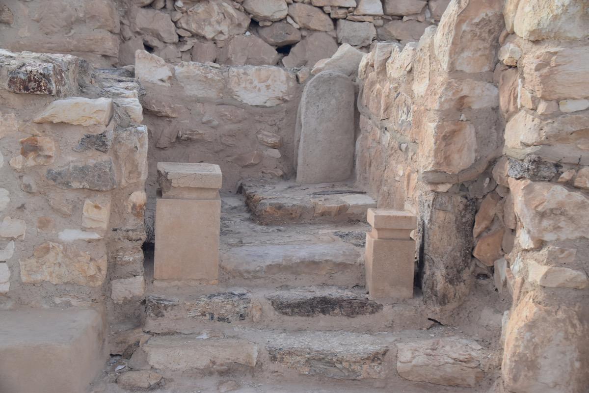 Arad Temple