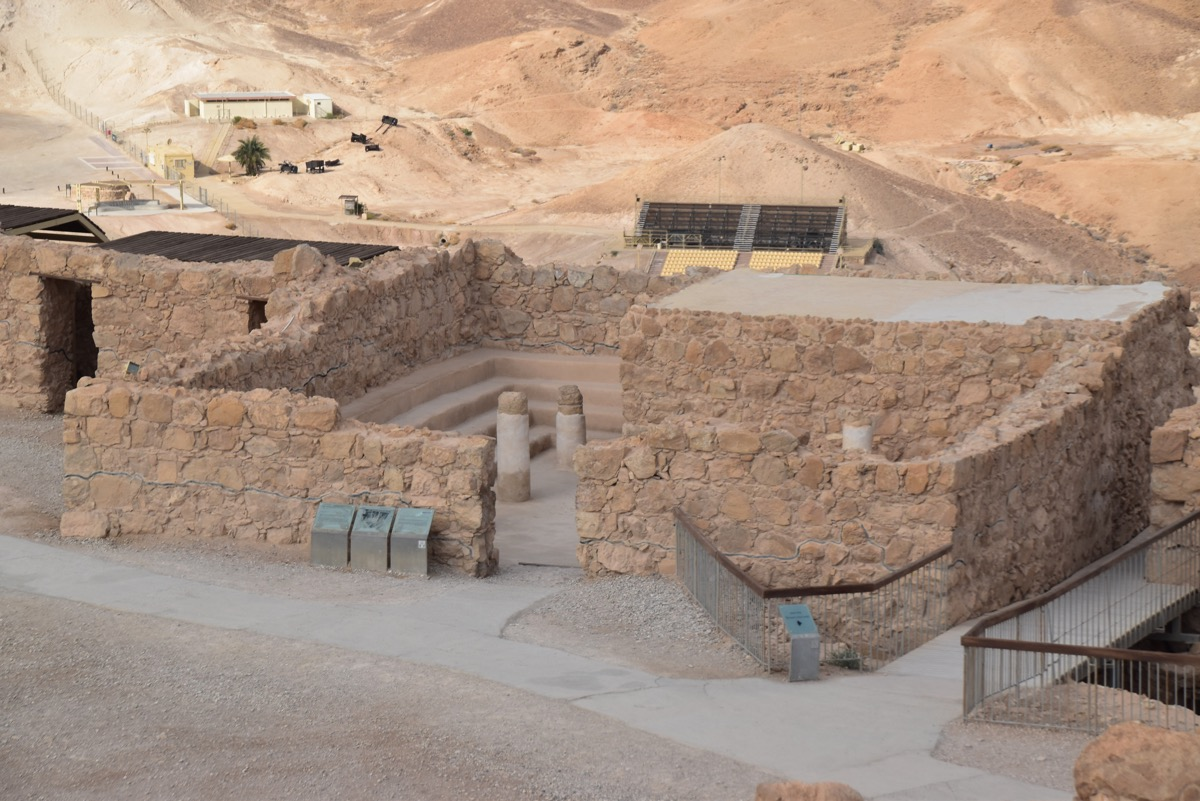 Masada Synagogue