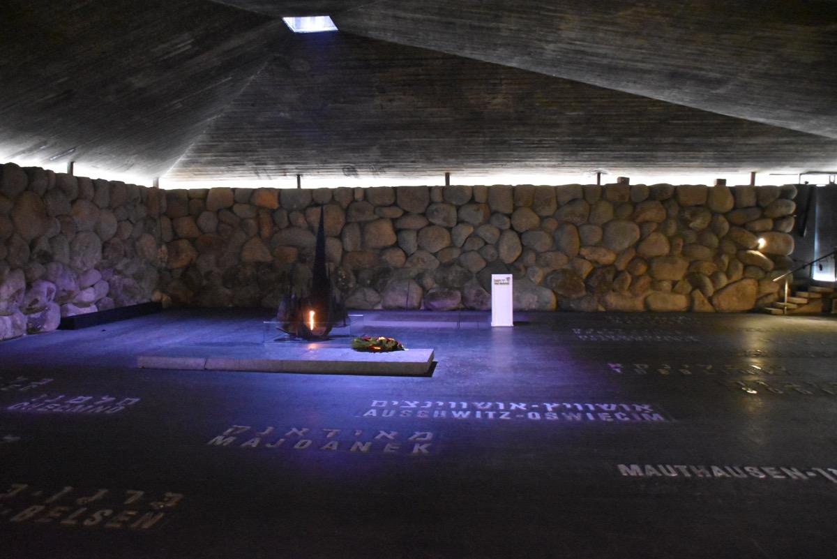 Yad Vashem Auschwitz