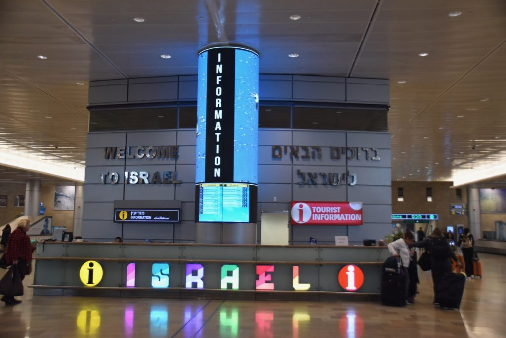 Welcome to Israel Jan 2020 Israel Tour with John DeLancey