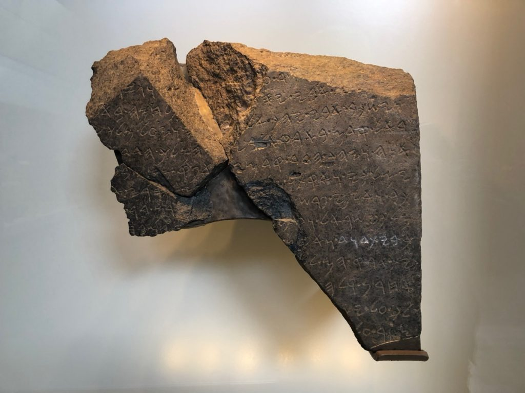 Israel Museum January 2020 Biblical Israel Tour with John DeLancey