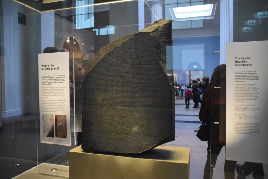 Rosetta Stone British Museum Feb 2020 Israel Tour with John DeLancey