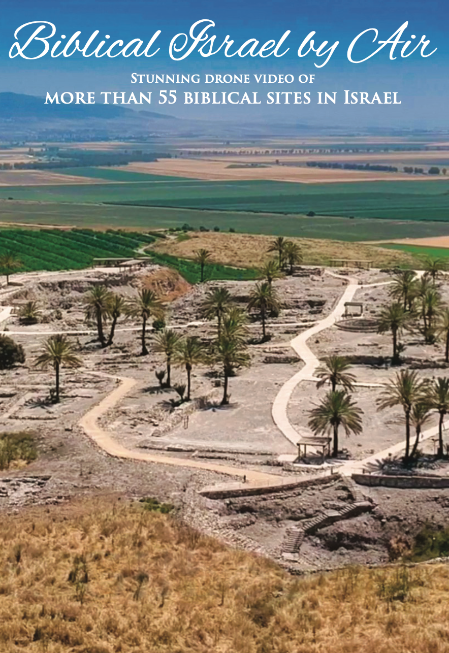 Biblical Israel by Air DVD