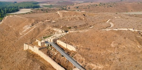 Drone of Lachish