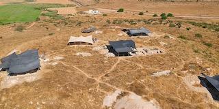Tel Burna