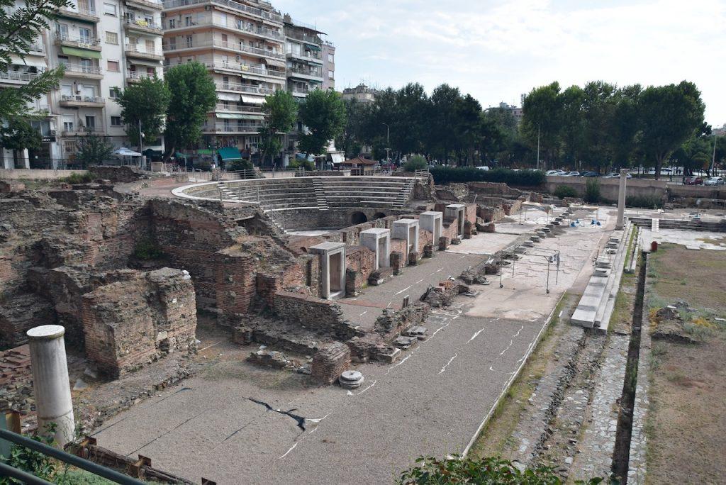 Thessaloniki Forum - Agora