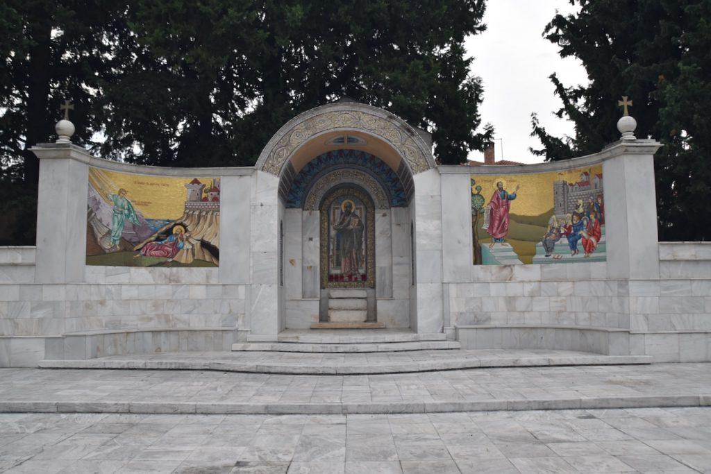 Greece Tour 2021 Berea